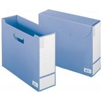 ライオン事務器 フタ付ボックスファイル A4ヨコ 背幅102mm ブルー OL−6 1冊