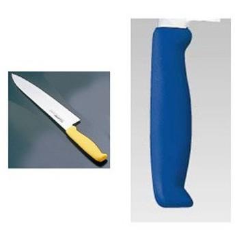 エコクリーン トウジロウ カラー牛刀 30cmブルー E-189BL AEK5419