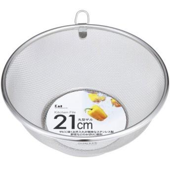 貝印 丸型ザル 21cm DF-5402