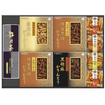 緑茶・かりんとう・あられ詰合せ TCB-50 TCB−50 ギフト(代引き不可)
