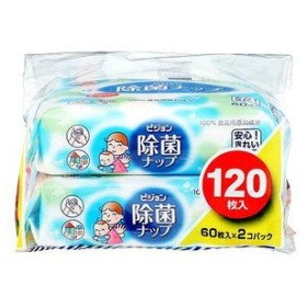 ピジョン 除菌ナップ 除菌おしぼりナップ 60枚入詰替用2個パック【y】