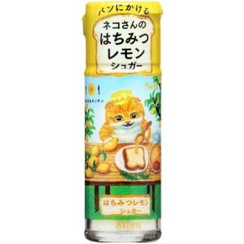 おひさまキッチン ネコさんのはちみつレモンシュガー 22g 代引不可