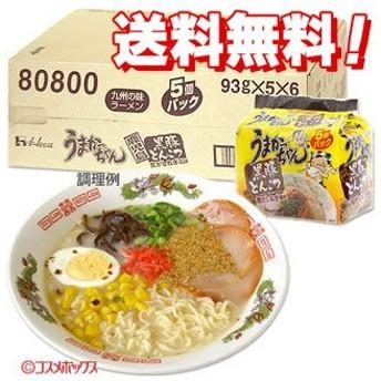 ケース販売 ハウス食品 九州の味ラーメン うまかっちゃん 鹿児島 黒豚とんこつ 焦がしねぎ風味 93g×5個パック×6個入り ケース販売
