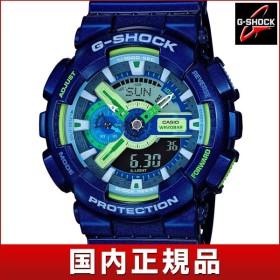 CASIO カシオ G-SHOCK Gショック Crazy Colors クレイジー・カラーズ GA-110MC-2AJF クオーツ 青 ブルー 国内正規品