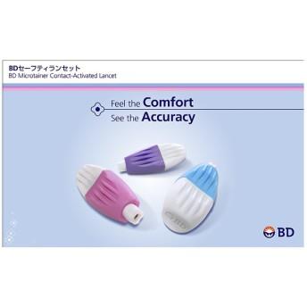 セーフティランセット 血糖測定器用 366597 パープル 30G針 30個/箱 日本ベクトン・ディッキンソン BD 血糖値測定用 穿刺針【返品不可】