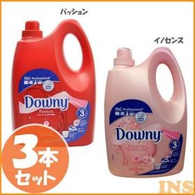 Downy アジアンダウニー イノセンス・パッション 3.8L 3本セット