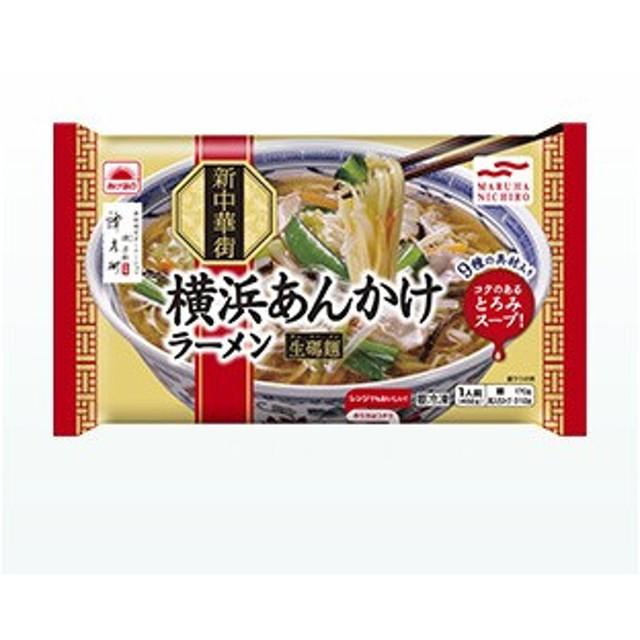 【※ M 24個セット♪】 マルハニチロ 横浜あんかけラーメン (482g)×24個 冷凍食品