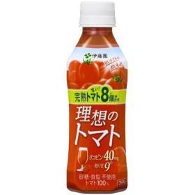 【ケース販売】伊藤園 理想のトマト 265g×24本 代引不可