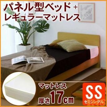 ベッド ベット シングルベッド シングルベット