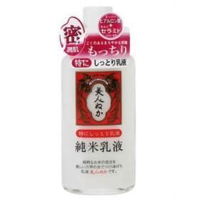 美人ぬか 純米 しっとり乳液 130ml