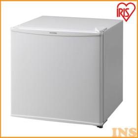 冷蔵庫 一人暮らし 小型冷蔵庫 1ドア ミニ冷蔵庫 新品 一人暮らし用 45L  IRR-45-W アイリスオーヤマ