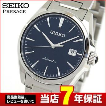 今治タオル付 ポイント最大16倍 SEIKO セイコー PRESAGE プレザージュ 機械式 メカニカル SARX045 国内正規品 メンズ 腕時計 ダークブルー シルバー メタル