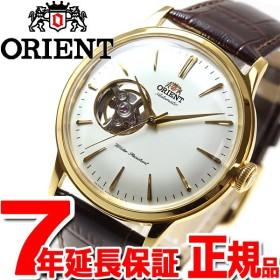 ポイント最大27倍! オリエント クラシック 腕時計 メンズ 自動巻き RN-AG0006S ORIENT