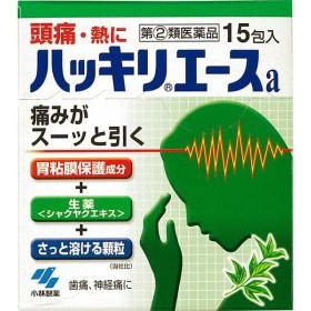 【指定第2類医薬品】小林製薬 ハッキリエースa 15包