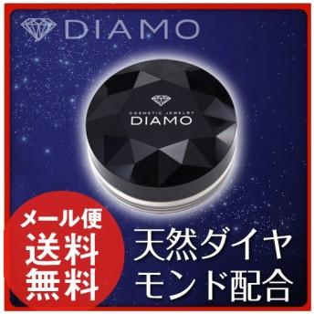 (リニューアル) ディアモ ルースパウダー 8g(フェイスパウダー ダイヤモンド配合 ) yct1
