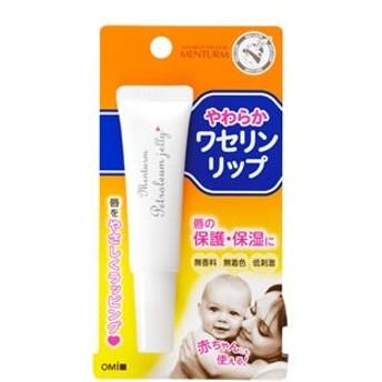 近江兄弟社 メンターム ワセリンリップ (10g) リップクリーム