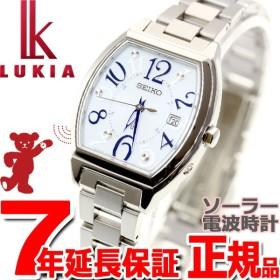 ポイント最大21倍! セイコー ルキア 電波 ソーラー 腕時計 レディース SSVW091 SEIKO