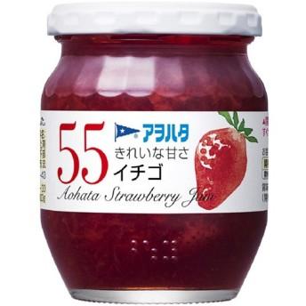 アヲハタ55 イチゴ 250g 代引不可