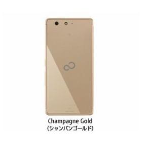 富士通 arrows M03 SIMフリー [Champagne Gold]