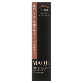 資生堂 マキアージュ(MAQUillAGE) スムース&ステイリップライナー(カートリッジ) BE303 (0.2g)