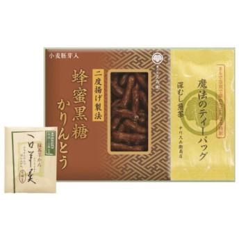 緑茶・かりんとう・羊かん詰合せ TCB-15 TCB-15 ギフト(代引き不可)