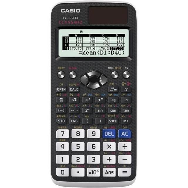 カシオ 関数電卓 FX-JP900-N [FXJP900N]