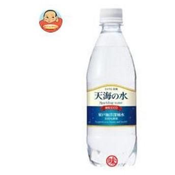 赤穂化成 天海の水Drs'マグネース スパークリング 500mlペットボトル×24本入