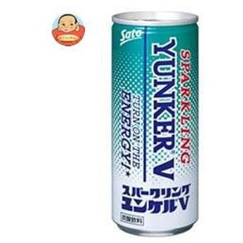 佐藤製薬 スパークリングユンケルV 250ml缶×30(6×5)本入