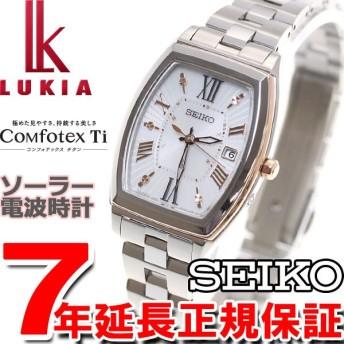 セイコー ルキア 電波ソーラー 腕時計 レディース SSQW032 SEIKO