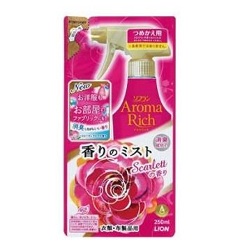 ソフラン アロマリッチ 香りのミスト スカーレットの香り つめかえ用 250mL[配送区分:A]
