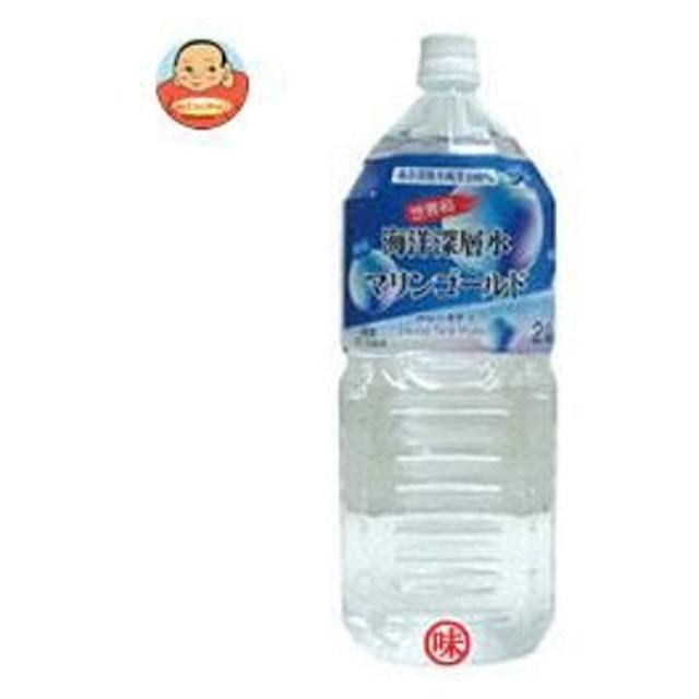 マリンゴールド 海洋深層水 マリンゴールド 2Lペットボトル×6本入