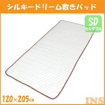 \在庫処分特価/シルキードリーム 敷きパッド SPS-SD セミダブル アイリスオーヤマ