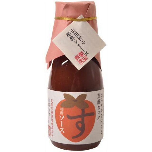 柿酢ソース 160ml