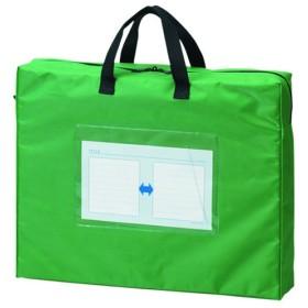 クラウン メールバッグ B4 長辺取っ手付 CR-ME55-G 緑