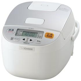 象印 炊飯器マイコン式 3合 ホワイト NL-BA05-WA