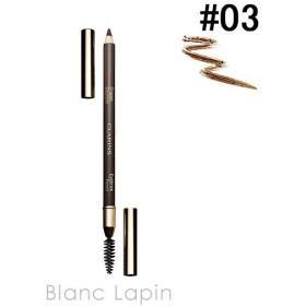クラランス CLARINS クレヨンスルシル #03 ソフトブロンド 1.1g [213511]【メール便可】
