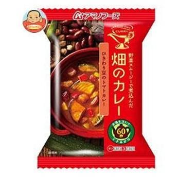 アマノフーズ フリーズドライ 畑のカレー ひきわり豆のトマトカレー 4食×12箱入