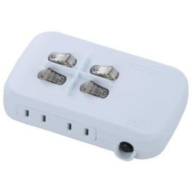 節電コンセントタップ HS-A1759W LED個別スイッチ付き 4個口 00-1759 オーム電機