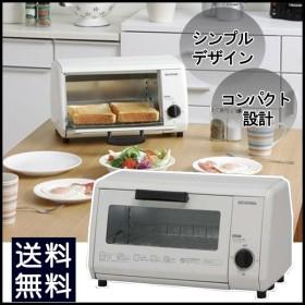 オーブントースター OTR-86 ホワイト アイリスオーヤマ トースター おしゃれ 安い