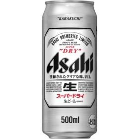 ビール アサヒ スーパードライ500ml 24本(6缶パック×4入) beer