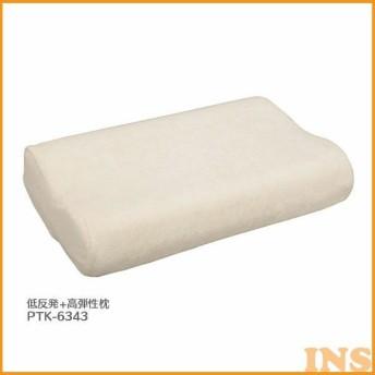 枕 低反発 低反発 高弾性枕 PTK-6343 アイリスオーヤマ (枕 まくら)枕
