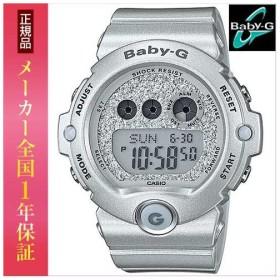CASIO カシオ Baby-G ベビーG Dial Series グリッター・ダイアル・シリーズ BG-6900SG-8JF シルバー レディース 腕時計 ウォッチ 国内正規品