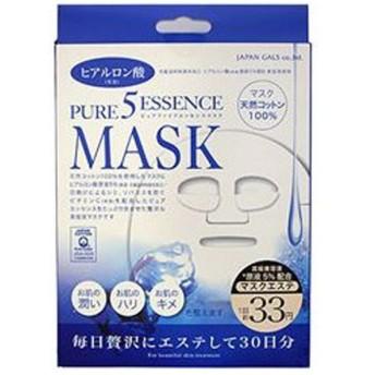 フェイスパック ピュアファイブエッセンスマスクHY JM-6563 30枚入 K (TC) シートパック JAPAN GALS/ジャパンギャルズ