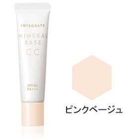 資生堂 インテグレート (INTEGRATE) ミネラルベース CC (20g) SPF30 ・ PA++ 無香料