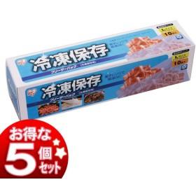お得な5個セット 冷凍保存用袋 冷凍用フリーザーバッグ L 10枚 SI-F10L アイリスオーヤマ