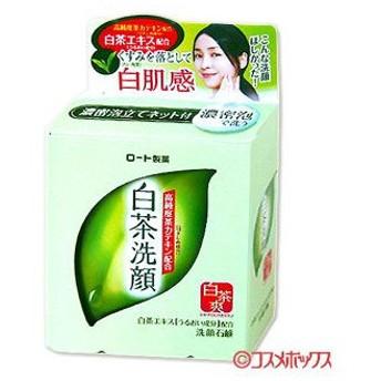 白茶爽(しろちゃそう) 白茶洗顔石鹸 (洗顔料) 85g ロート製薬(ROHTO)