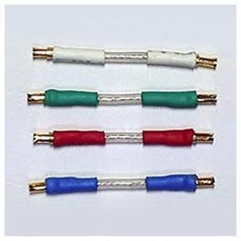 オーディオリファレンス シェルリード線(ソリッド純銀 3本仕様) Audio Reference Original Cable AR-AG3 返品種別A
