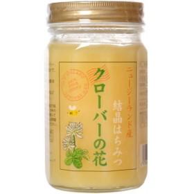 ニュージーランド産クローバー結晶蜂蜜 450g 代引不可