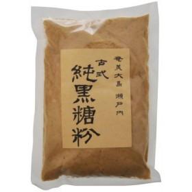 奄美黒糖 古式純黒糖粉 200g