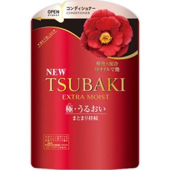 エフティ資生堂 TSUBAKI エクストラモイスト コンディショナー つめかえ用 345ml